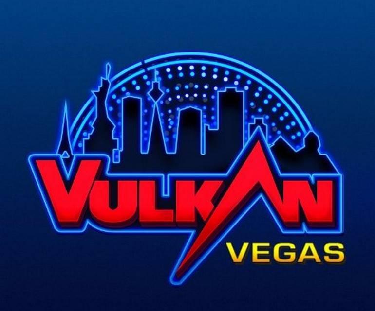 В казино Вулкан играть без регистрации играть можно всем